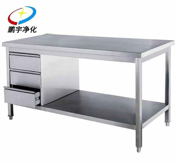 深圳不锈钢工作台在选型的时候注意哪几个方面?