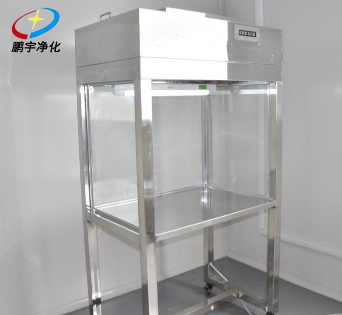深圳不锈钢工作台