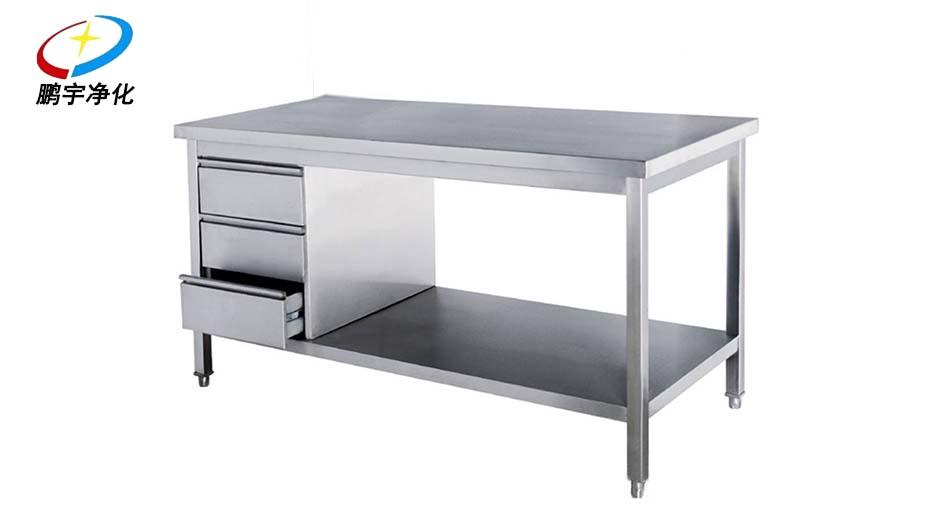 鹏宇介绍不锈钢工作台的材质特点及性能优点